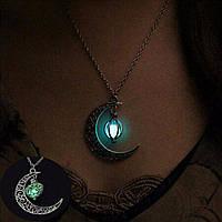 Кулон Светящиеся Луна и Сердце