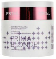Estel professional (Эстель) Комфорт-маска для светлых волос
