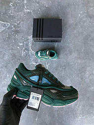 Кроссовки Adidas Raf Simons Ozweego II Dark Green. Топ качество. Живое фото (Реплика ААА+)