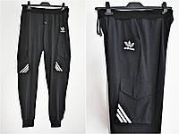 Штаны карго трикотажные Adidas черные