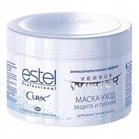 Estel professional (Эстель)Маска-уход для волос VERSUS Winter