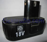 "Трехконтактный, плоский аккумулятор 18V для шуруповерта Einhell \""старый\"""