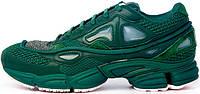 Женские кроссовки Adidas x Raf Simons Ozweego II Dark Green