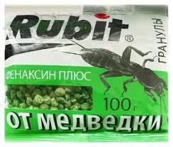 Рубіт Медведка 100 г 12477 O.L.KAR., фото 2