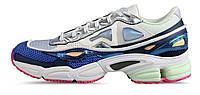 Женские кроссовки Adidas x Raf Simons Ozweego 2 Chalk White