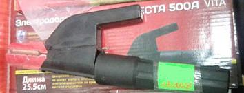 Тримач для електродів ЕН-0007 500А Vita