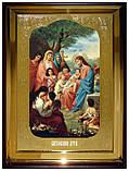 Икона Благословение Иисуса Христа детей, фото 2