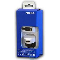 СЗУ Nokia AC-16E Lumia Micro USB оригинал BOX