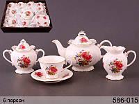 """Фарфоровый чайный сервиз на 15 пр-в """"Весенний"""" Lefard 586-015"""