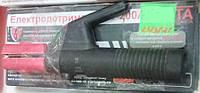 Держатель для электродов ЕН-0015 200А Vita