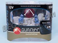 Н3 12V 55 W  Диалуч Night light xenon vision (2шт)