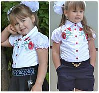 Школьная вышитая белая блузка рубашка короткий рукав