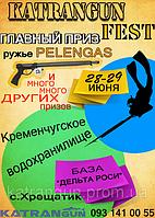 Слет подводных охотников 28-29.06.2014