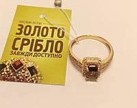 Кольцо золотое с раухтопазом. Интернет магазин б/у ювелирных изделий.