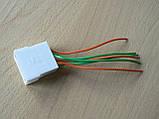 Колодка Фишка разъем проводки на 6 контактов папа вилка с проводами два цвета 100мм пара К06, фото 2
