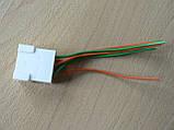 Колодка Фишка разъем проводки на 6 контактов папа вилка с проводами два цвета 100мм пара К06, фото 5