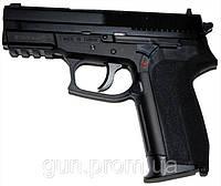 Пистолет KWC Sig Sauer 2022 KM-47HN