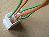 Колодка Фишка разъем проводки на 6 контактов папа вилка с проводами два цвета 100мм пара К06, фото 6