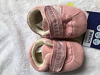 Розовые пинетки-тапочки для девочки