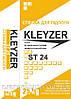 Kleyzer ST 24 - Стяжка для пола цементная
