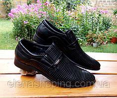 Стильные мужские туфли с перфорацией р40-45