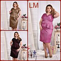 До 74 размера, Вечернее нарядное платье Монтана фрез шоколадное горчичное батал с баской большого размера