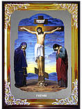 Ікона з фоном під срібло Голгофа, фото 2