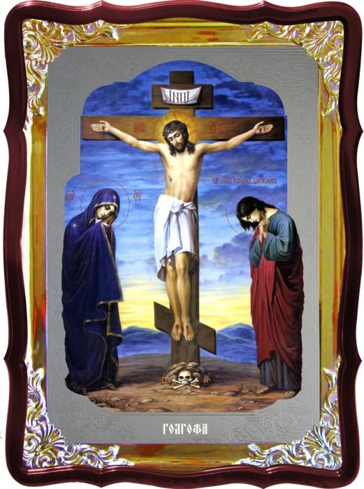 Ікона з фоном під срібло Голгофа