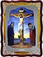 Икона  с фоном под серебро Голгофа