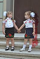 Красивая школьная детская вышитая юбка. 2 цвета