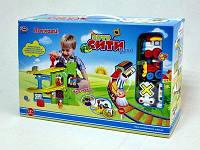 Игровой набор Автосити Депо 7187 Limo Toy