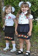 Школьная детская вышитая юбка с баской. 2 цвета.