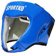 Шлем боксерский кожа Sportko синий
