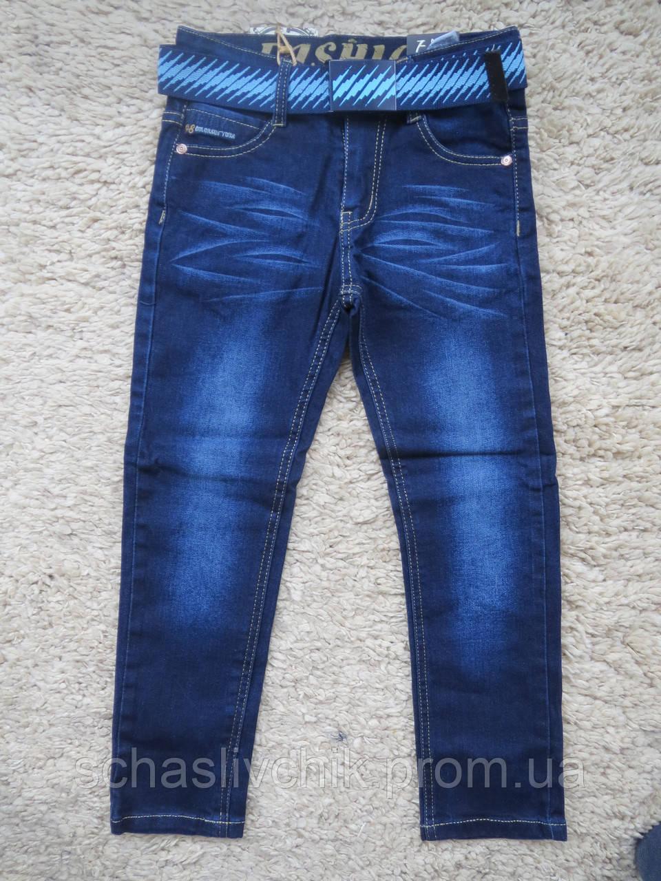 Осенние  джинсы для мальчиков подростков с Венгрии оптом , размер 116-146, фирма F&D