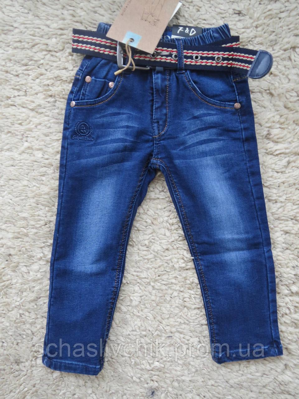 Осенние  джинсы для мальчиков с Венгрии оптом , размер 74-104, фирма F&D