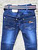 Осенние  джинсы для мальчиков с Венгрии оптом , размер 74-104, фирма F&D, фото 3