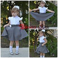 Красивая школьная детская  юбка-клеш. 3 цвета!