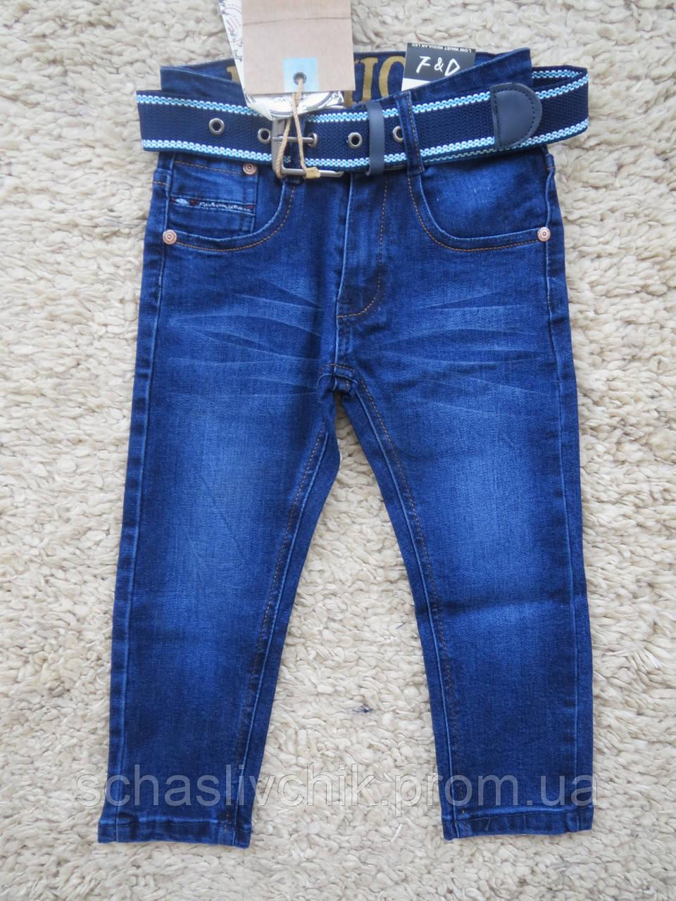 Осенние  джинсы для мальчиков с Венгрии оптом , размер 104-134, фирма F&D