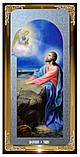 Икона Моление о чаше с фоном под серебро, фото 2