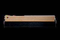 Резиновый шпатель 30 см. для шва KLVIV MIX FUGA
