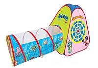 Детская палатка с туннелем + мишень для дротиков. 889-176В. 165*87*70см.