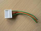 Колодка Фишка разъем проводки универсальная на 6 контактов мама розетка с проводами два цвета 100мм пара К06, фото 4