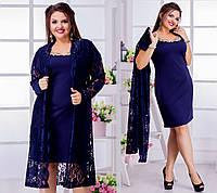 Костюм женский 03546нт платье+кардиган