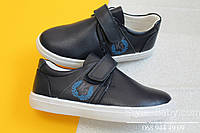 Темно-синие слипоны на мальчика, детские туфли на липучке тм Том.м р.31,32,33,34,35,36