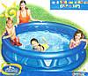 Детский надувной бассейн летающая тарелка INTEX Басейн круглый 188х46 х 36 см, фото 2