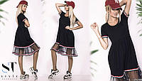 Платье женское 3529нт