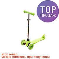 Трехколесный самокат iTrike Scooter BB 3-013-4-E Green