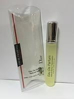 Мини парфюм Christian Dior Dior Homme Sport (Кристиан Диор Диор Хоум Спорт) 20 мл.