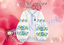 Блузка жіноча під вишивку бісером або нитками в стилі «Бохо» №7