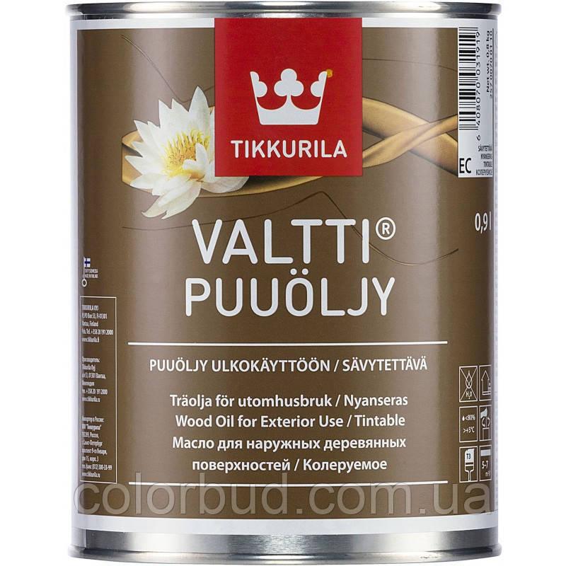 Масло для защиты дерева Валтти Тиккурила (Valtti Puuoljy Tikkurila ) ЕС 0,9 л - КолорБуд в Харькове
